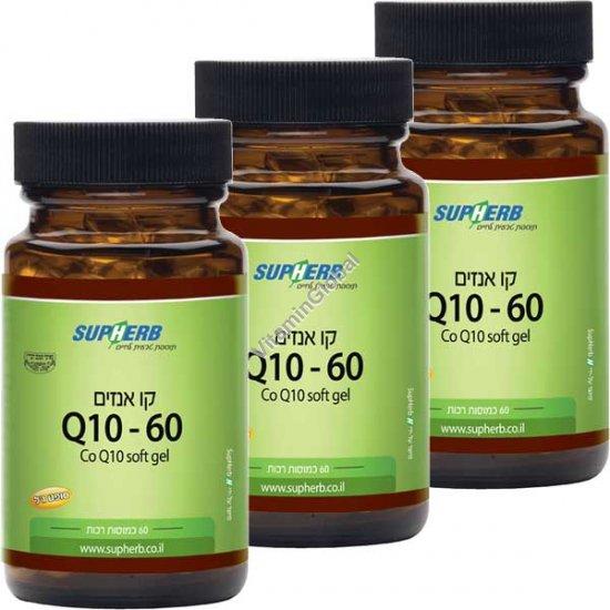 Коэнзим Q10 60 мг 180 (60+60+60) мягких капсул - SupHerb