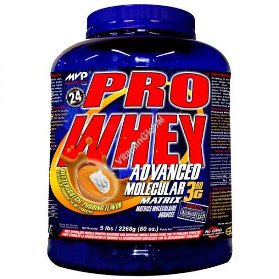 Сывороточный протеин вкус ванильное мороженое 2.27 kg - MVP