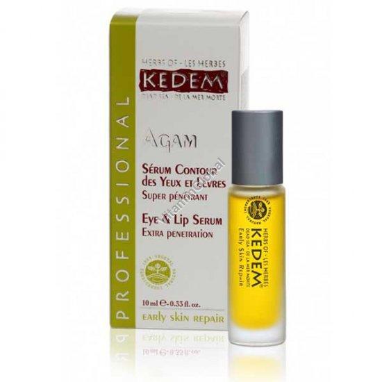 Агам - серум для ухода за кожей в области глаз и губ 10 мл - Травы Кедем