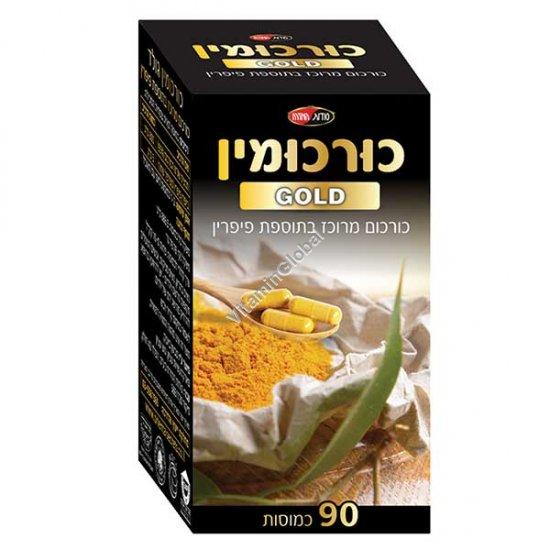 Curcumin Gold - экстракт куркумы с черным перцем 90 капсул - Oriental Secrets