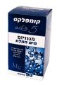Комплекс 5 плюс - магний с мертвого моря с добавкой витаминов и минералов 90 капсул - Oriental Secrets