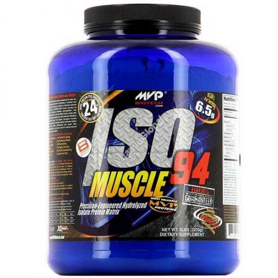 Протеин изолят ISO 94 с шоколадным вкусом 2.27 кг - MVP
