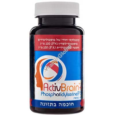 ActivBrain для укрепления памяти - фосфатидил серин 100 мг. 60 капсул - Lipogen