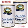 Акция 1+1! SynerProTein - соевый белок в порошке с витаминами и минералами (448 гр +448 гр) - NSP