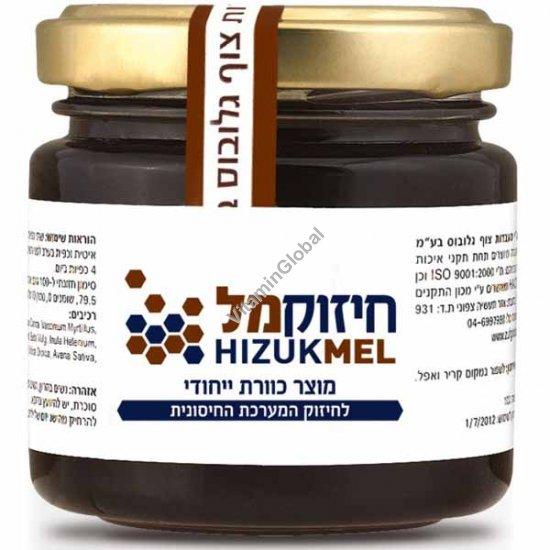 Immune Support Honey (Hizukmel) - мед для иммунной системы 120 гр - Цуф глобус