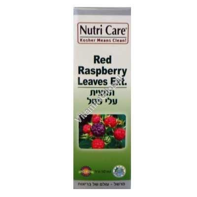 Экстракт листьев малины 50 мл - Nutri Care