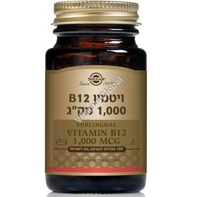 Витамин В12 1000 мкг 100 таблеток - Сольгар