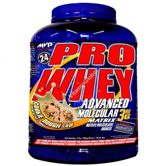 Сывороточный протеин вкус печенья 2.27 kg - MVP