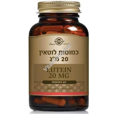 Лютеин 20 мг 60 капсул - Солгар