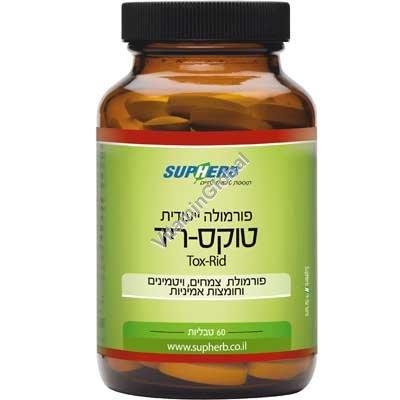 Токс Рид - для очищения и детоксикации организма 60 таблеток - SupHerb