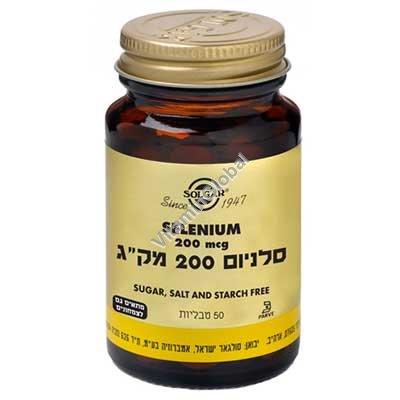 Селениум 200 мкг 50 таблеток - Сольгар