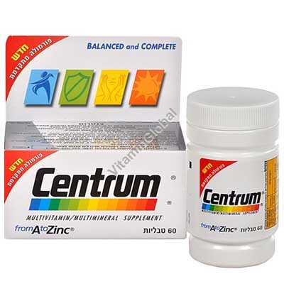 Мультивитаминная добавка Центрум 60 таблеток - Centrum