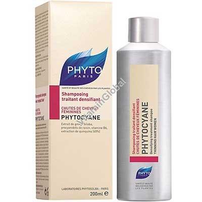 Фитоциан - шампунь для редеющих волос 200 мл - Phyto