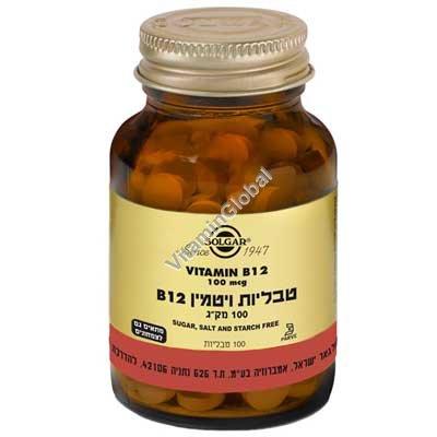 Витамин В-12 100 мкг 100 таблеток - Солгар