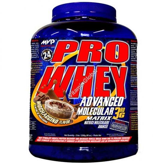 Сывороточный протеин вкус кофе-мокачино 2.27 kg - MVP