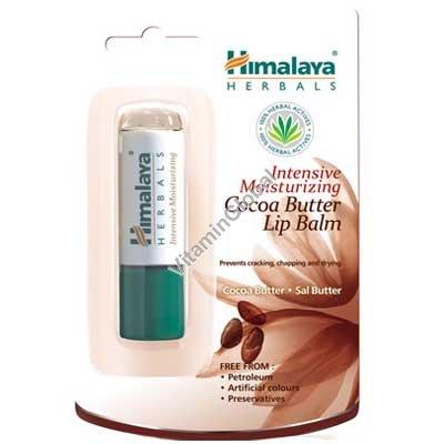 Увлажняющий бальзам для губ с маслом какао 4.5 гр - Himalaya Herbals