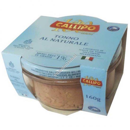 Тунец консервированный в собственном соку 160 гр - Callipo