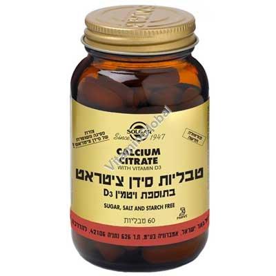 Цитрат кальция с витамином Д 60 таблеток - Солгар