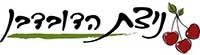 Ницат ХаДувдеван - эко продукты
