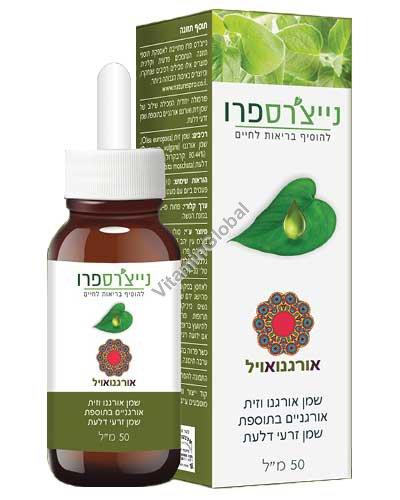 Органическое масло орегано с оливковым и тыквенным маслом 50 мл - Nature\'s Pro