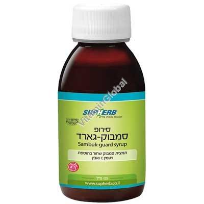 Сироп экстракта черной бузины с витамином С и цинком 125 мл - SupHerb