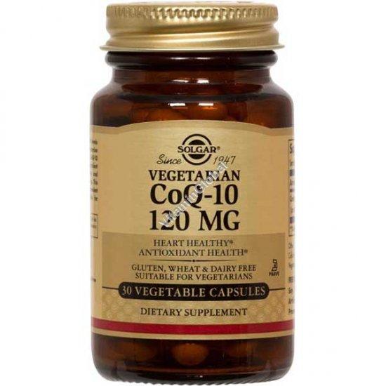 Коэнзим CoQ-10 120 мг 30 капсул - Солгар