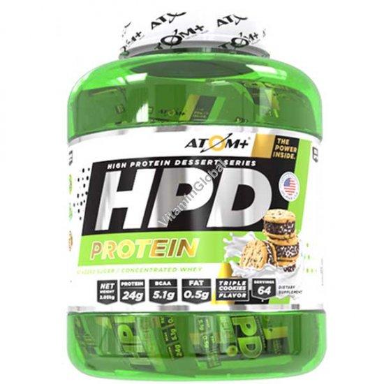 Сывороточный протеин со вкусом печенья 64 индивидуально упакованных порций - Атом+