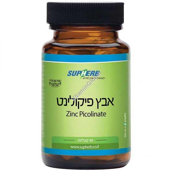 Цинк пиколинат 25 мг 90 таблеток - SupHerb