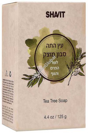 Мыло с маслом чайного дерева 125 гр - Шавит