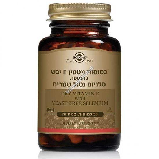 Витамин Е с селеном 50 капсул - Солгар