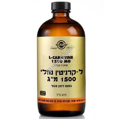 Жидкий Л-карнитин 1500 мг. с лимонным вкусом 473 мл - Солгар