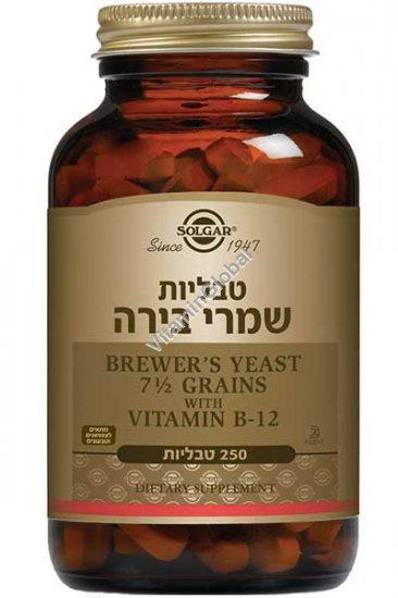Пивные дрожжи с витамином В-12 250 таблеток - Солгар