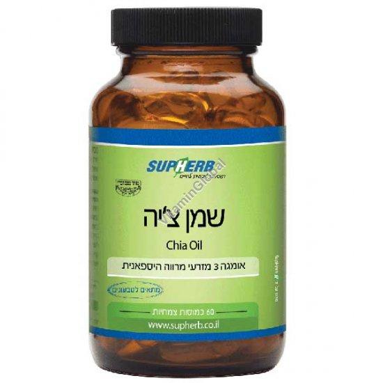 Масло семян Чиа (шалфей) 60 растительных капсул - SupHerb