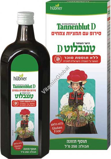 Танненблют Д - травяной сироп без сахара от кашля 250 мл - Hubner