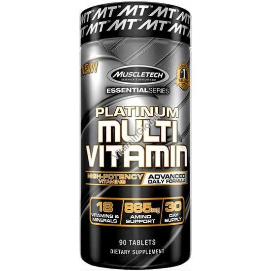 Платинум мультивитамин для людей, ведущих активный образ жизни 90 таблеток - MuscleTech