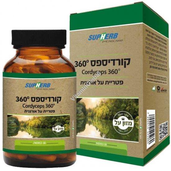 Кордицепс 360 супер гриб 30 капсул - SupHerb