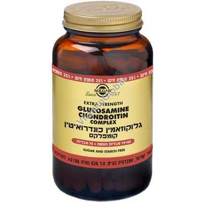 Глюкозамин Хондроитин комплекс 180+45 таблеток - Солгар