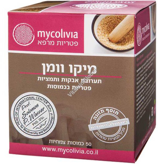 Myco Women для профилактики кандидоза и укрепления иммунной системы 50 капсул - Миколивия