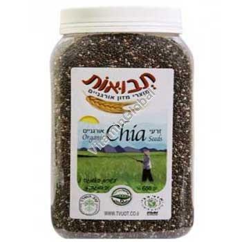 Органические семена Чиа 650 гр - Tvuot