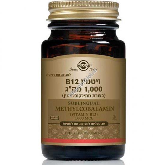 Витамин В12 метилкобаламин 1000 мкг 30 таблеток - Солгар