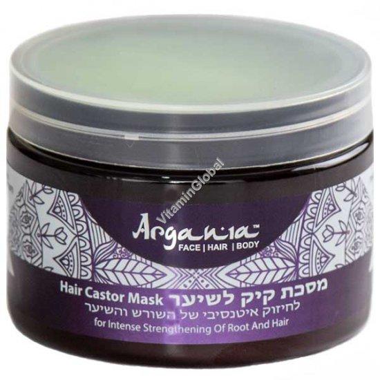 Укрепляющая, восстанавливающая маска для волос с касторовым маслом 500 мл - Argania