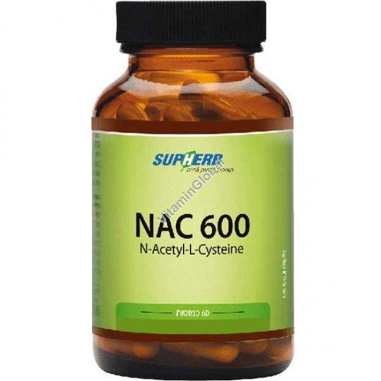 НАК Н-Ацетил-Л-Цистеин 600 мг (NAC N-Acetyl-L-Cysteine) 60 капсул - SupHerb