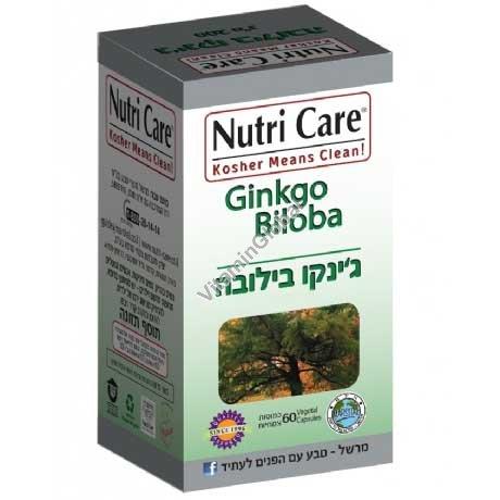 Экстракт Гинко Билоба для улучшения памяти 60 капсул - Nutri Care