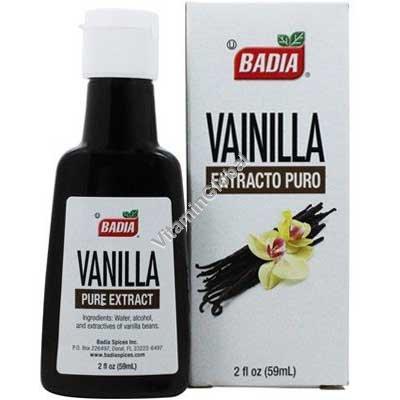 Экстракт ванили 59 мл - Badia
