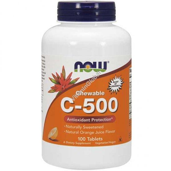 Витамин C-500 с апельсиновым вкусом 100 жевательных таблеток - Now Foods