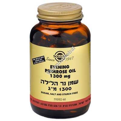 Масло Примулы 1300 мг 60 капсул - Солгар