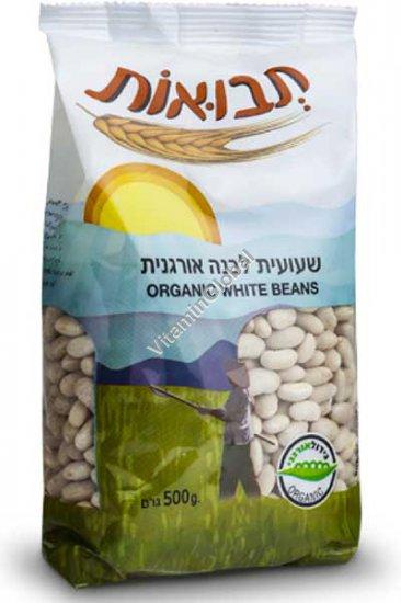 Органическая белая фасоль 500 гр - Tvuot
