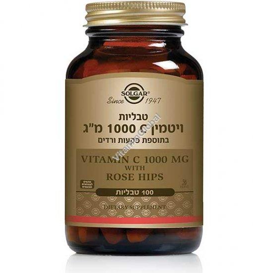 Витамин C 1000 мг 100 таблеток - Солгар