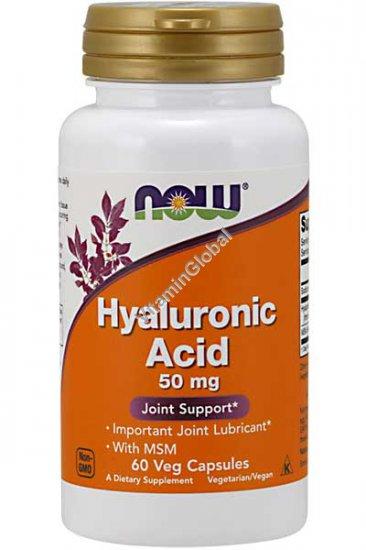 Гиалуроновая кислота 50 мг с добавкой MSM 60 вегитарианских капсул - Now Foods