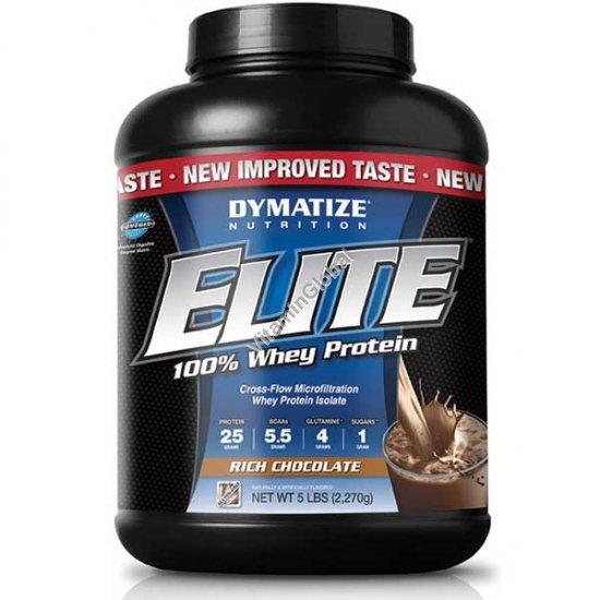 Сывороточный протеин вкус шоколада 2.270 кг - Dymatize Nutrition